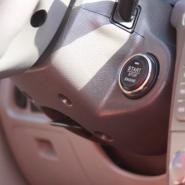 汽车一键/远程启动系统图片