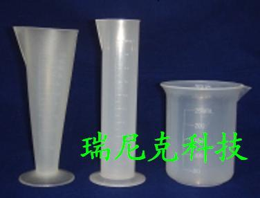 供应塑料量筒