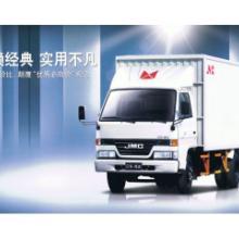 供应深圳至抚州货运、深圳至抚州货运搬家公司图片