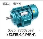 供应电动机减速机变速机油泵