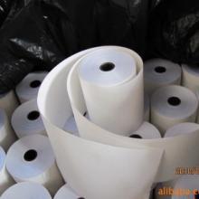 供应广东纸业文化/印刷用纸公司