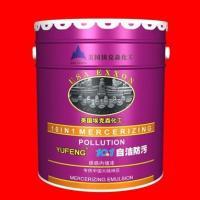 化工原料进口报检进口单证处理化工