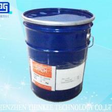 供应用于UV涂料的合成UV-7600B光固化树脂