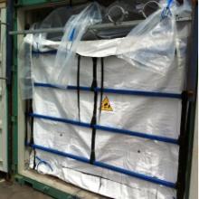 供应集装箱内衬袋干料袋批发