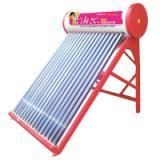 供应海尔16支管太阳能批发