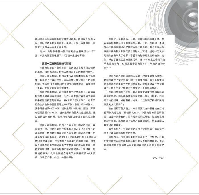 供应书籍出版物设计书籍内页编排设计