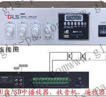 """【低价】""""广州哪有卖带MP3播放器小功率合并式功放"""""""