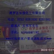 AA超能胶/AA201胶水图片