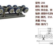供应锌合金+铁木移门吊轮滑轮批发