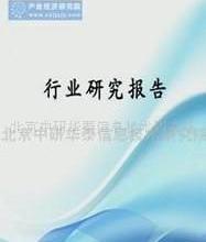 供应中国车身广告市场投资分析及发展前景研究预测报告批发