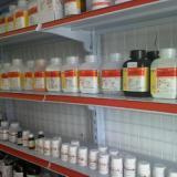 供应胡椒基丁醚/增效醚
