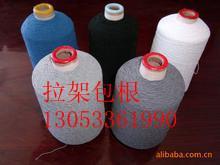 氨纶包覆纱图片/氨纶包覆纱样板图 (3)