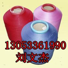 供应氨纶纱