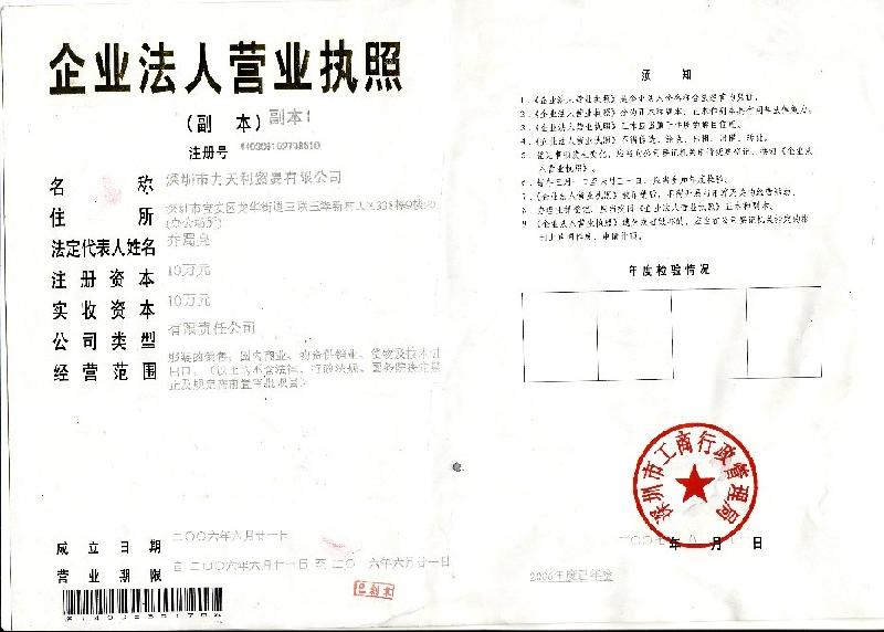 供应商检,上海商检公司,上海出口单证,深圳代理报关退税
