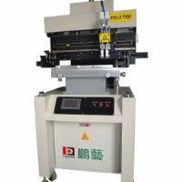 供应半自动锡膏印刷机 高精密锡膏印刷机