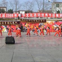 白庄村党员干部廉政教育学习计划批发