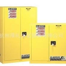 Justrite894500易燃液体储存柜工业品储存防火柜