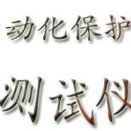 深圳锂电池自动化保护板测试仪生产厂家
