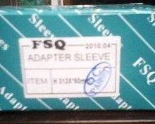 供应FSQ紧定套台湾FSQ紧定套价格图片