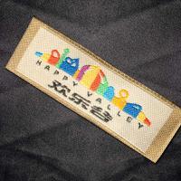 服装辅料,织唛商标,印唛商标,绣花商标,绣花章,主唛唛头,吊牌 图片|效果图