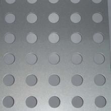 供应不锈钢圆孔网