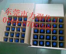 供应液晶显示器清洗剂