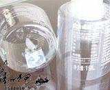 供应饮料瓶身热缩膜标签