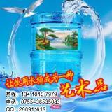 供应广东省最廉价的饮用水桶标签印刷/深圳盛杰包装董响推荐产品