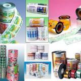 供应食品包装袋