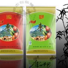 供应新疆和田大枣包装袋设计, 深圳包装印刷公司推荐批发