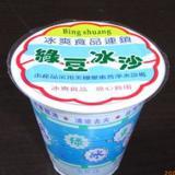 供应绿豆沙标签/奶茶包装/珍珠奶茶包装印刷/豆浆膜绿豆沙奶茶包装