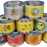 供应广东省价格最低的珍珠奶茶封口膜