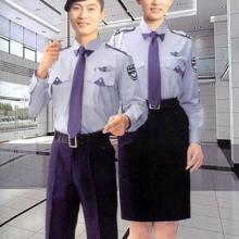 供应纯棉保安服,男女保安服套装,行政执法制服生产厂家
