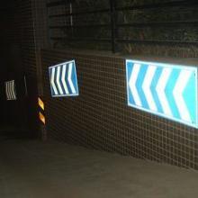 供应交通安全设施停车场标志