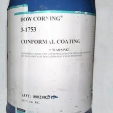 供应道康宁硅胶、导热膏、散热胶、DC3-1753道康宁防潮绝缘胶批发