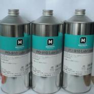 PD910润滑剂图片