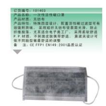 供应天津活性炭口罩供应商