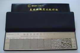 表面粗糙度比较样板(铸造钢铁砂型表面粗糙度比较样板铸造钢铁砂型