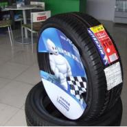 米其林轮胎20555R1691VMAXV8图片