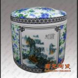 供应陶瓷茶叶罐青花瓷茶叶罐中国红