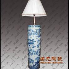 供应陶瓷灯具家居用品