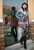 供应苏州品牌女装厂家直销棉服棉衣