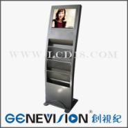 创视纪19寸落地式液晶广告机图片