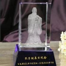 供应广州工艺礼品公司广州商会礼品纪