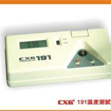 供应创新高CXG 191温度测试仪批发