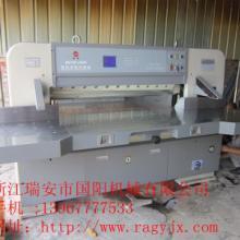 供应多种规格的液压1300高速切纸机