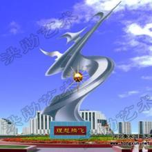 城市园林景观雕塑@天津不锈钢雕塑生产厂家批发