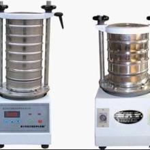 供应HY-300系列标准检验筛