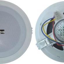 510锌网塑壳吸顶喇叭、公共广播系统、音箱音柱、广播音响喇叭