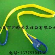 环形扁平吊带图片